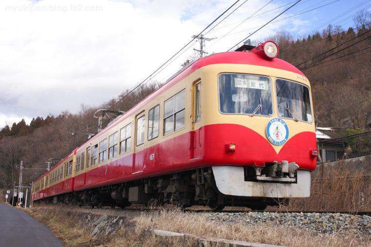 2012032403.jpg