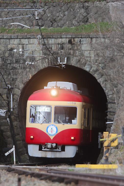 2012032404.jpg