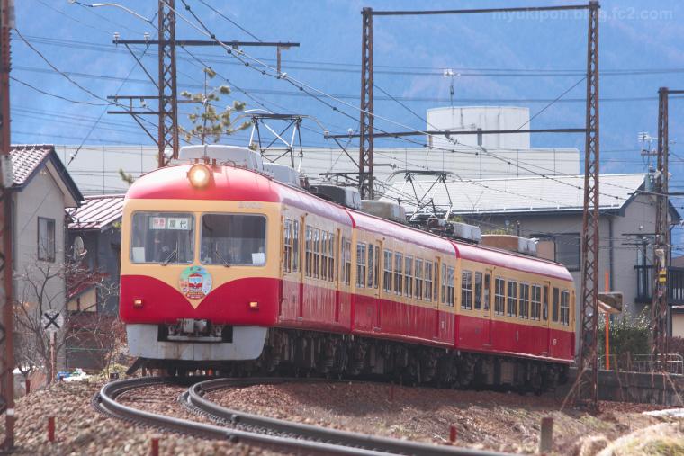 2012032502.jpg