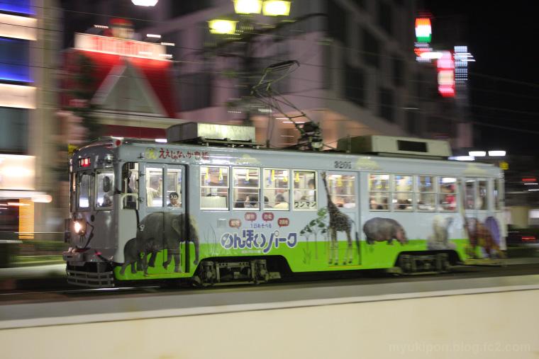 2012102002.jpg