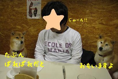 IMG_1617-2.jpg