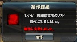 1111111111111111111111111111.jpg