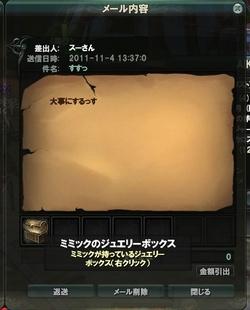 Captdure004999999