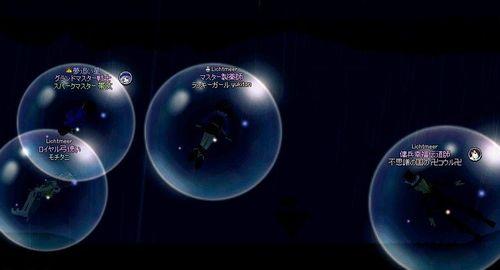 ファンタジーライフ☆2012
