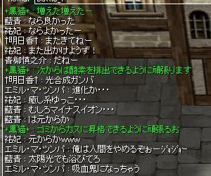11_13.jpg