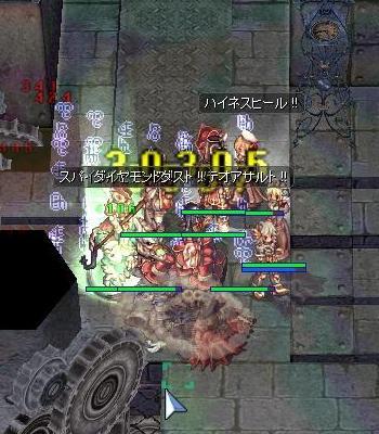 11_20.jpg