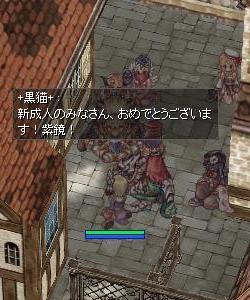 11_23.jpg