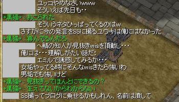 11_47.jpg