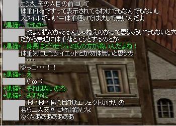 11_51.jpg