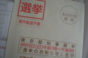 100423+004_convert_20110407155215.jpg