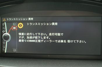 270623+001_convert_20110627214408.jpg