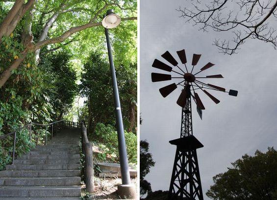 minato park