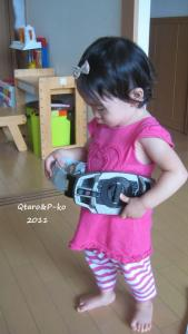 IMG_1163_20110918231059.jpg
