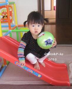 IMG_1692_20111027191247.jpg
