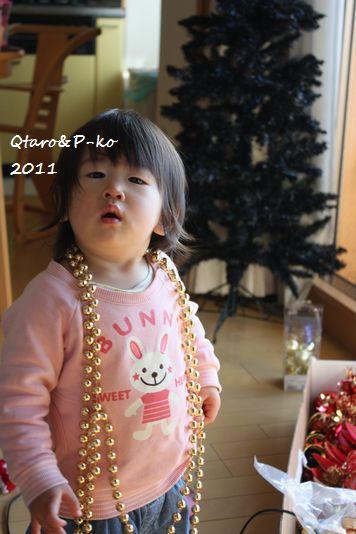 IMG_1704_20111215193457.jpg