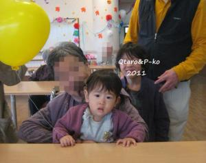 IMG_1727_20111031203547.jpg
