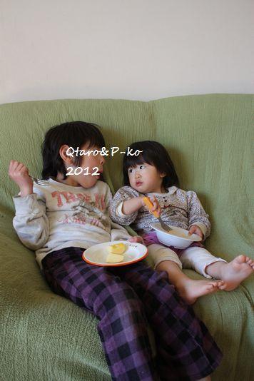 IMG_2682_20120313210607.jpg