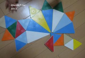 IMG_3866_20120222202716.jpg