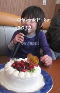 IMG_4204_20120323203157.jpg
