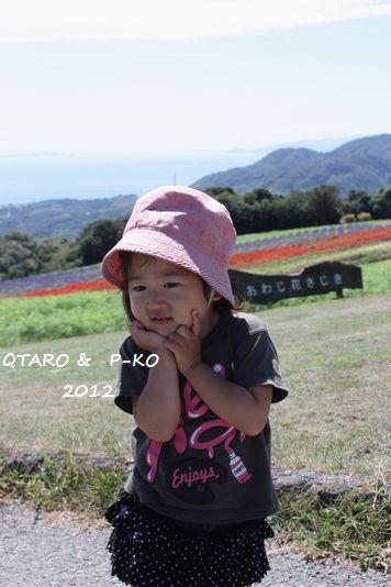 IMG_4346_20120917203440.jpg