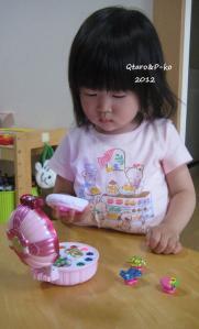 IMG_4872_20120520212401.jpg