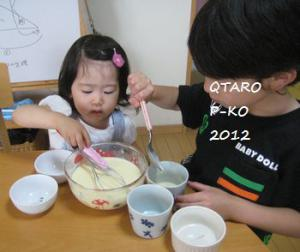IMG_5317_20120619194903.jpg