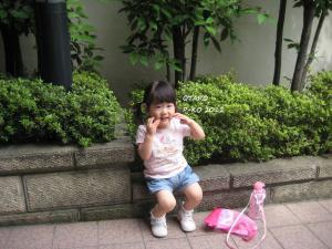 IMG_5355_20120627212546.jpg