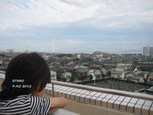IMG_5398_20120701213652.jpg