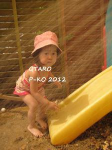 IMG_5715_20120719113238.jpg