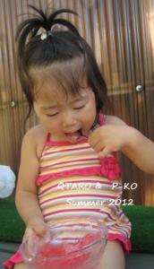 IMG_5868_20120902224407.jpg