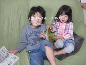 IMG_6864_20121017122041.jpg
