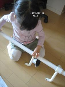 IMG_6884_20121025082525.jpg