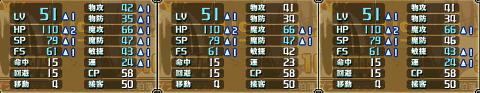 alc77.png