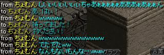 ちょーむ1