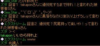 20110613152657830.jpg