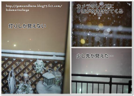 01-吹雪D78K_meyi6ywDQ41386949926_1386950092