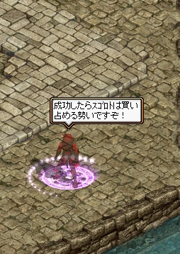 RedStone 14.01.09[00]