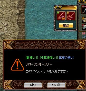 RedStone 14.01.09[01]