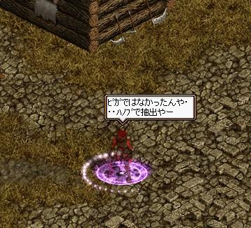 RedStone 14.01.09[04]