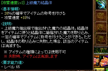 RedStone 14.01.09[05]