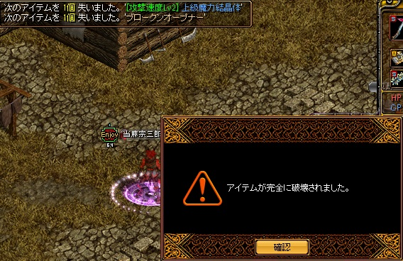 RedStone 14.01.09[06]