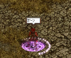 RedStone 14.01.09[07]