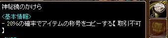 RedStone 14.01.09[08]