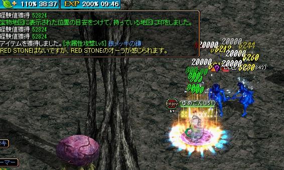 RedStone 14.01.10[00]