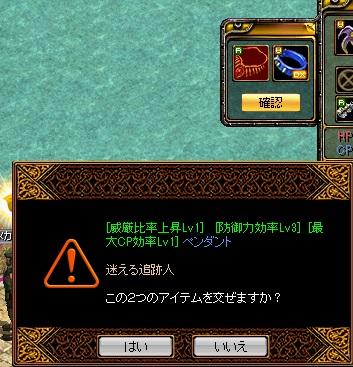 RedStone 14.01.12[01]