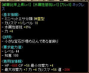 RedStone 14.01.12[04]