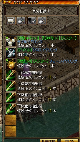 RedStone 14.01.14[00]