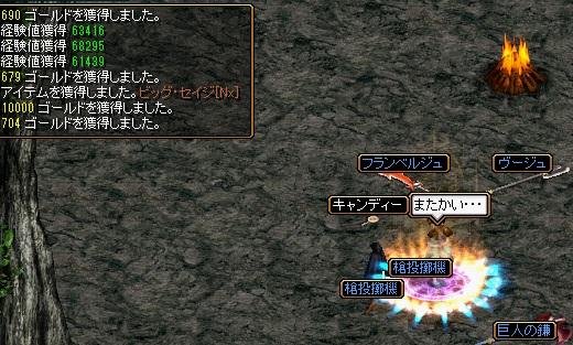 RedStone 14.01.13[00]
