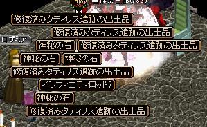 RedStone 14.01.12[05]