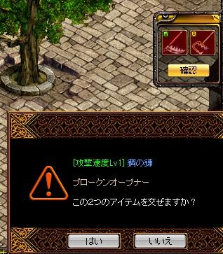RedStone 14.01.16[00]